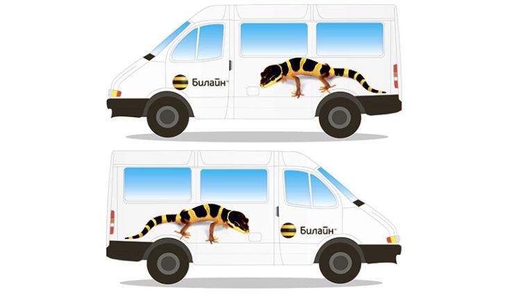 Компановка макеты для рекламы на транспорте