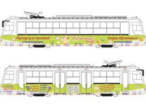 Макет трамвая Солнечный Миф