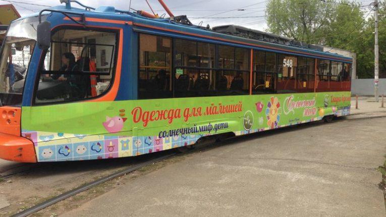 Фотоотчет размещения рекламы Солнечный миф на трамвае