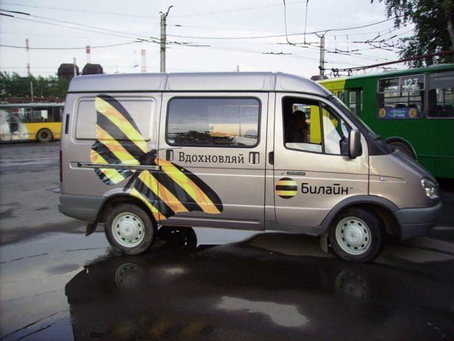 Реклама на транспорте Билайн