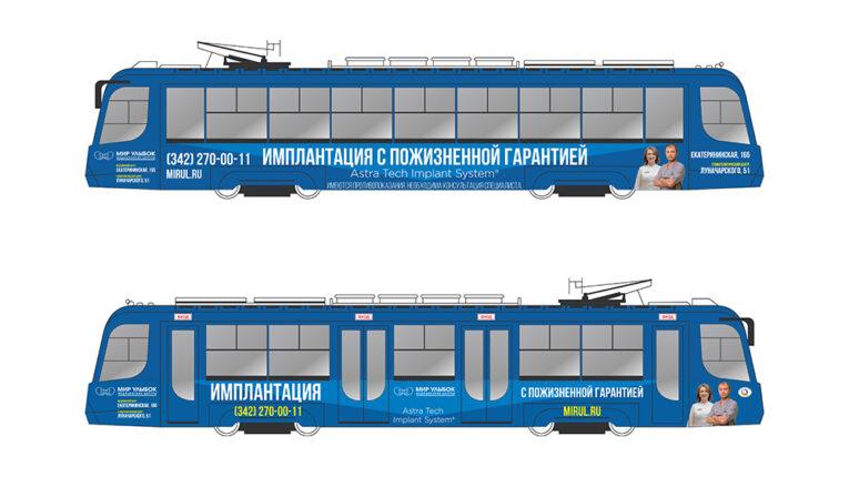 Макет рекламы на трамвае