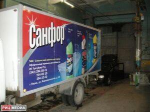 Транспорт Перми с рекламой