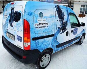 Реклама на авто Пермь