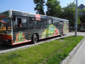 Пермь - реклама на транспорте