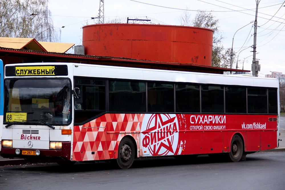 Реклама на автобусах Пермь