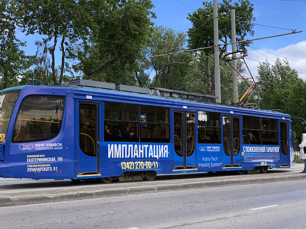 Реклама на трамваях в Перми