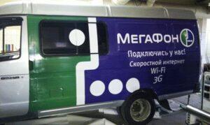 Реклама на транспорте Пермь